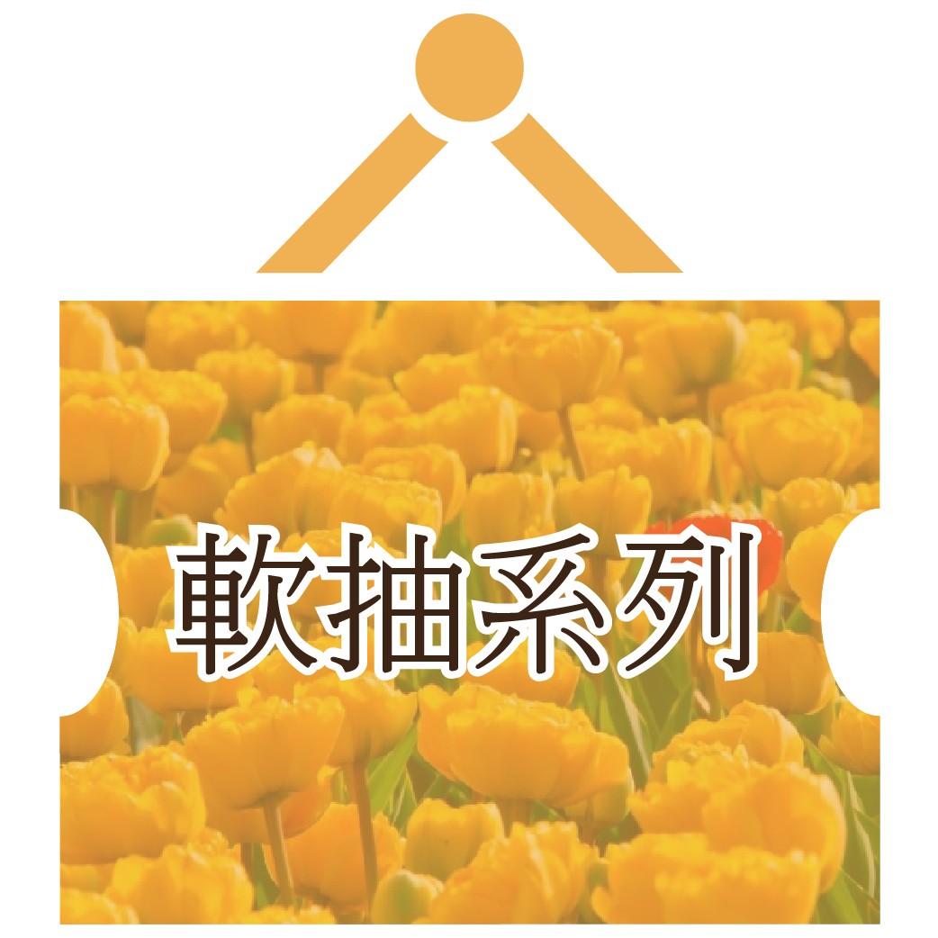 新匯海icon-02